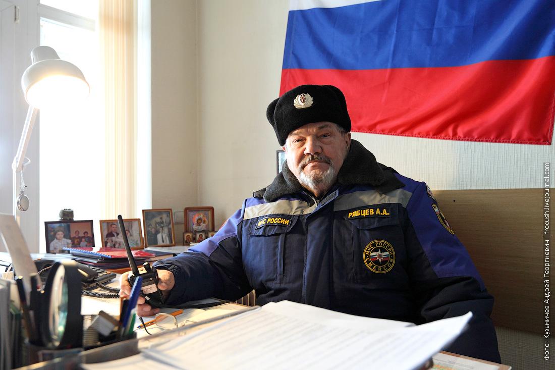 начальник ПСС «Косино» Рябцев Александр Анисимович