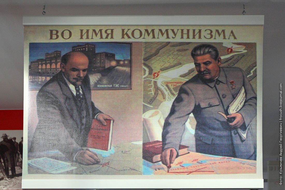 музей канала имени Москвы в Деденево
