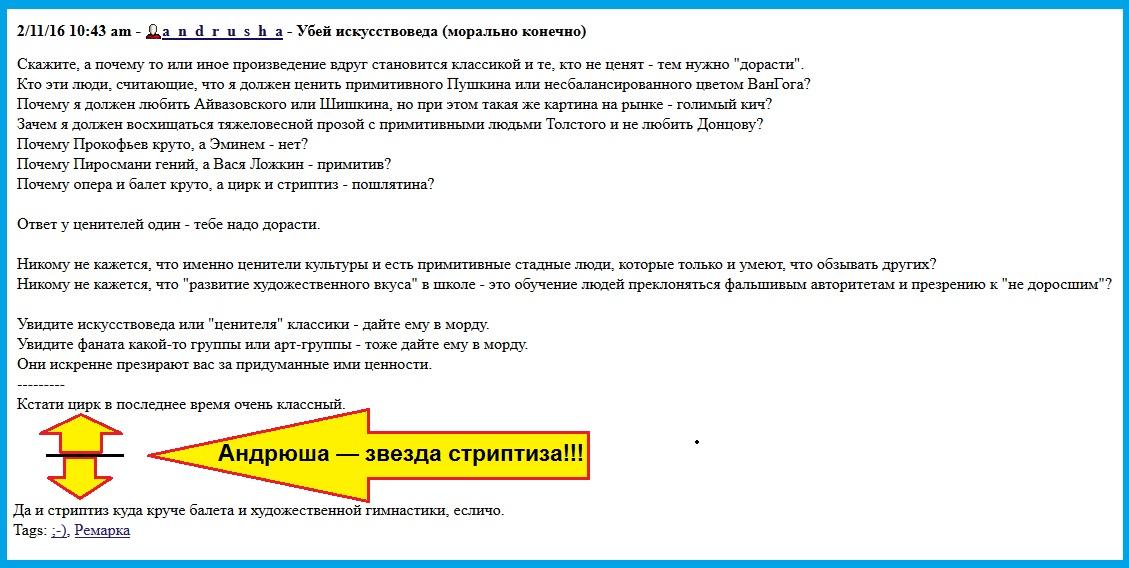 vo-vremya-otsosa-blyadi-poluchayut-po-morde-smotret-onlayn-porno-ofisnoe