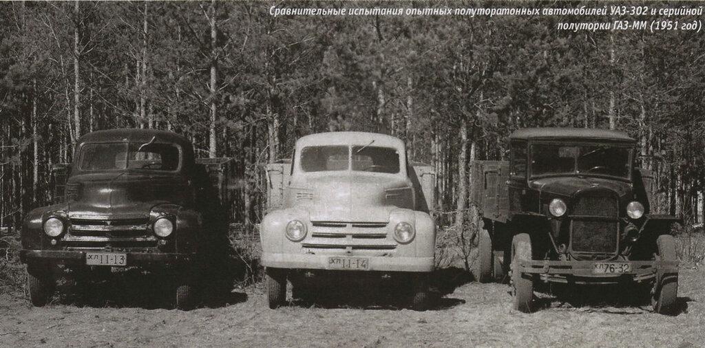 УАЗ 300 Опытный '11.19496.jpg