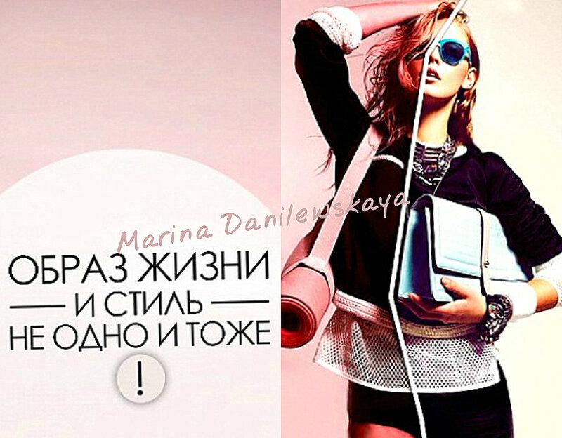 Стиль не образ Сайт ОДЕЖДА ПОЛНЫМ Marina Danilewskaya
