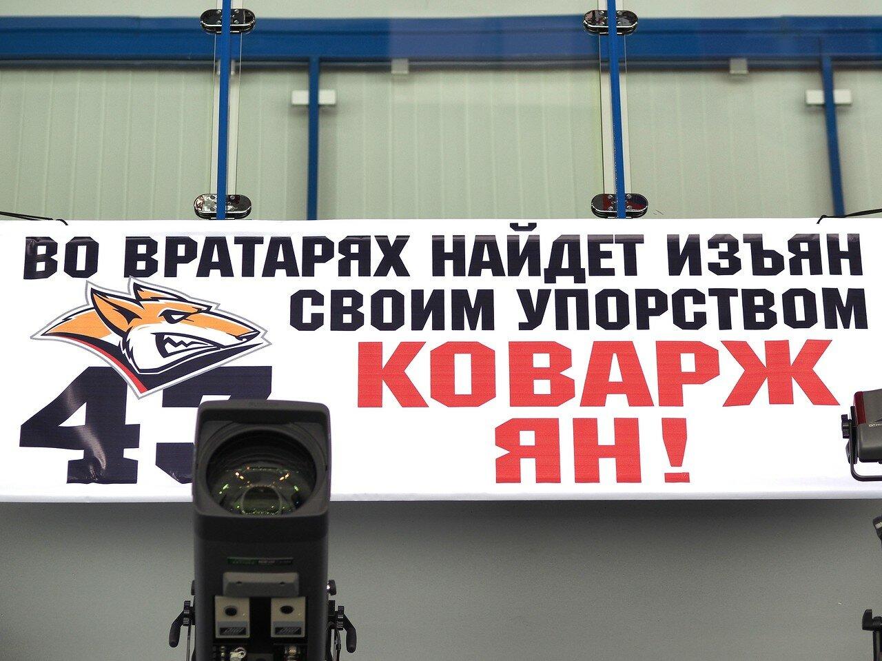 150Восток 1/2 плей-офф Металлург - Сибирь 08.03.2016