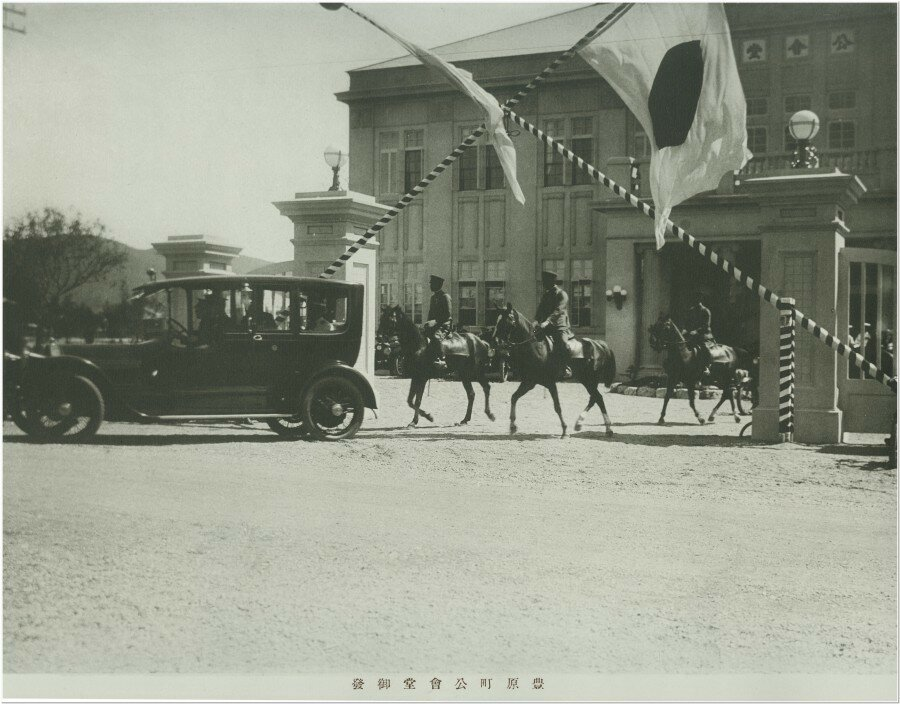 1925 Хирохито на Сахалине.jpg
