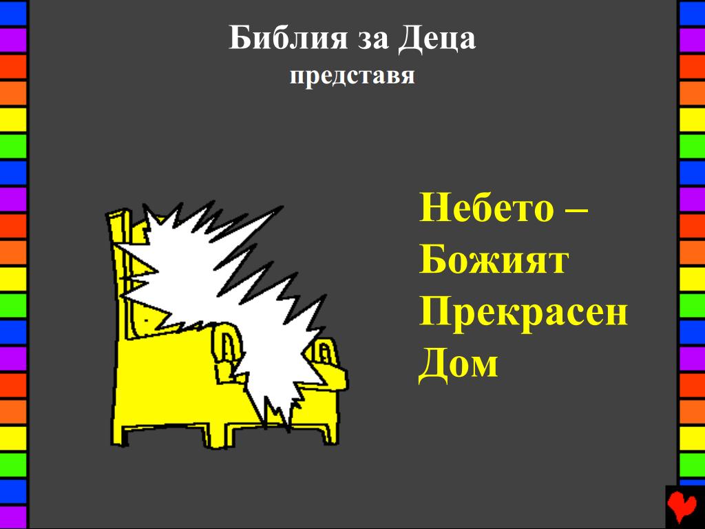 0_1b9f8f_efbe7831_orig