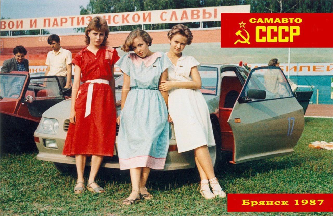 Советский автомобильный самострой