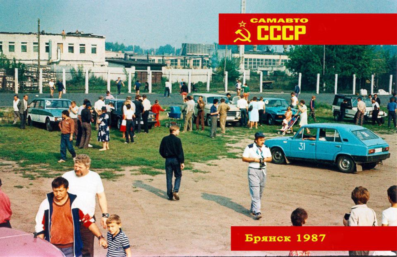 https://img-fotki.yandex.ru/get/65449/137106206.686/0_1aecc9_b470954f_orig.jpg