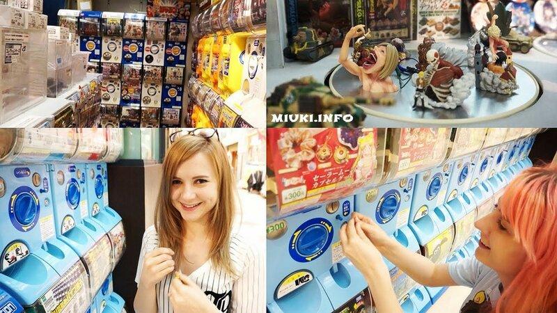 Гасяпон. Японские игрушки в капсулах из игровых автоматов