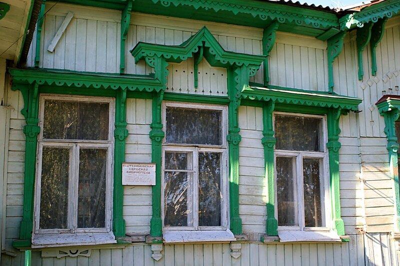ГУФСИН, Екатериновка, Новокуйбышевск 255.JPG