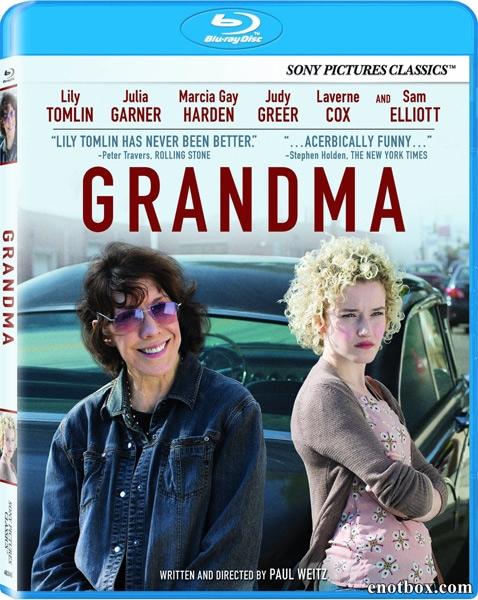 Бабушка / Grandma (2015/BDRip/HDRip)