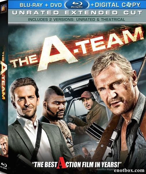 Команда «А» / The A-Team [Extended Cut] (2010/BDRip/HDRip)