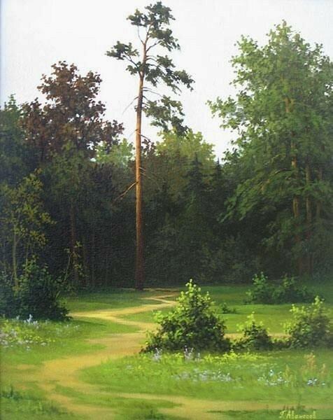 Григорий Аванесов. Тропинка в лес.