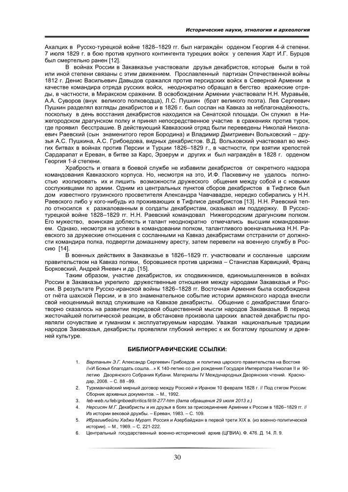 https://img-fotki.yandex.ru/get/65449/19735401.fa/0_95aba_54be197_XXXL.png