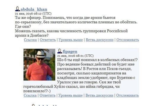 Фитюнин_пленные1.jpg
