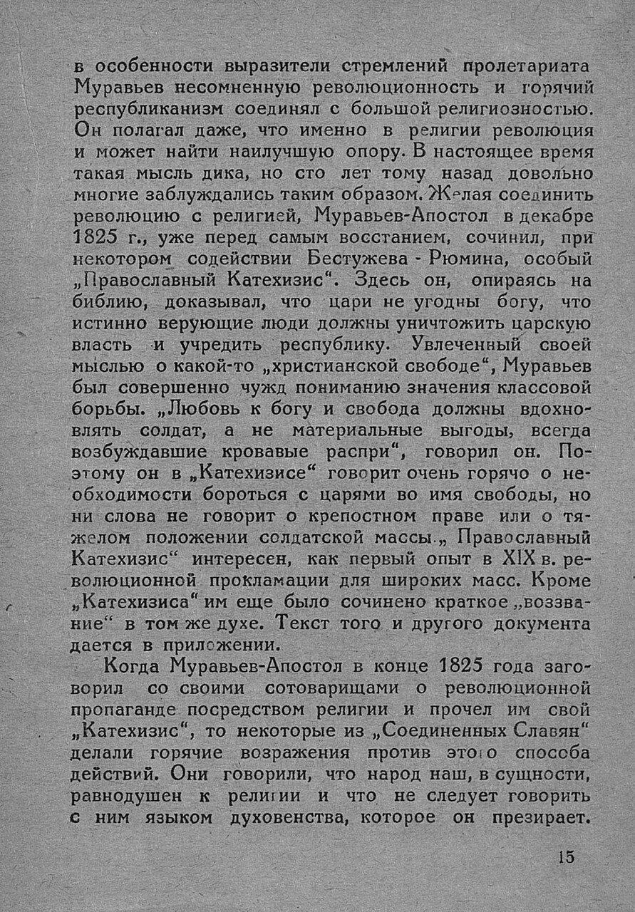 https://img-fotki.yandex.ru/get/65449/199368979.4/0_19bf5e_ff71bfb4_XXXL.jpg