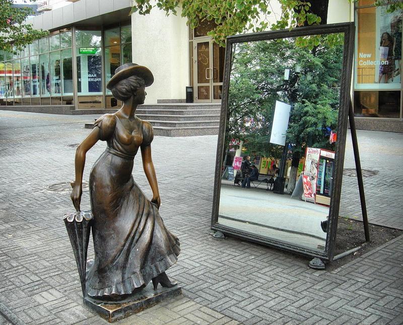 Модница узеркала (22.03.2013)
