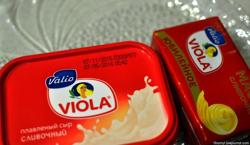 Компания Валио-  лидер молочного рынка Финляндии.