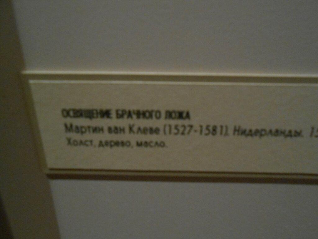 DSCN7795.JPG