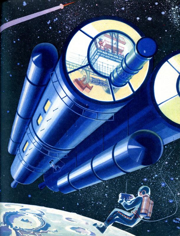 Так можно представить себе орбитальную космическую станцию. Художник Р.Ж.Авотин