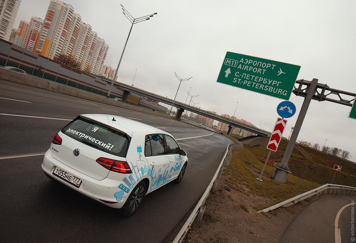Путешествие из Москвы в Санкт-Петербург на электромобиле
