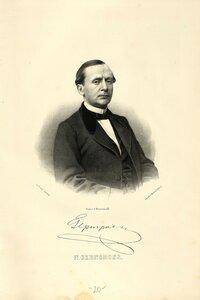 Гернгрос Николай Александрович, Тайный Советник