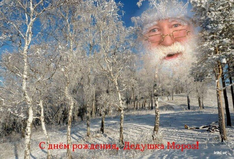 iriki Ur зима.jpg