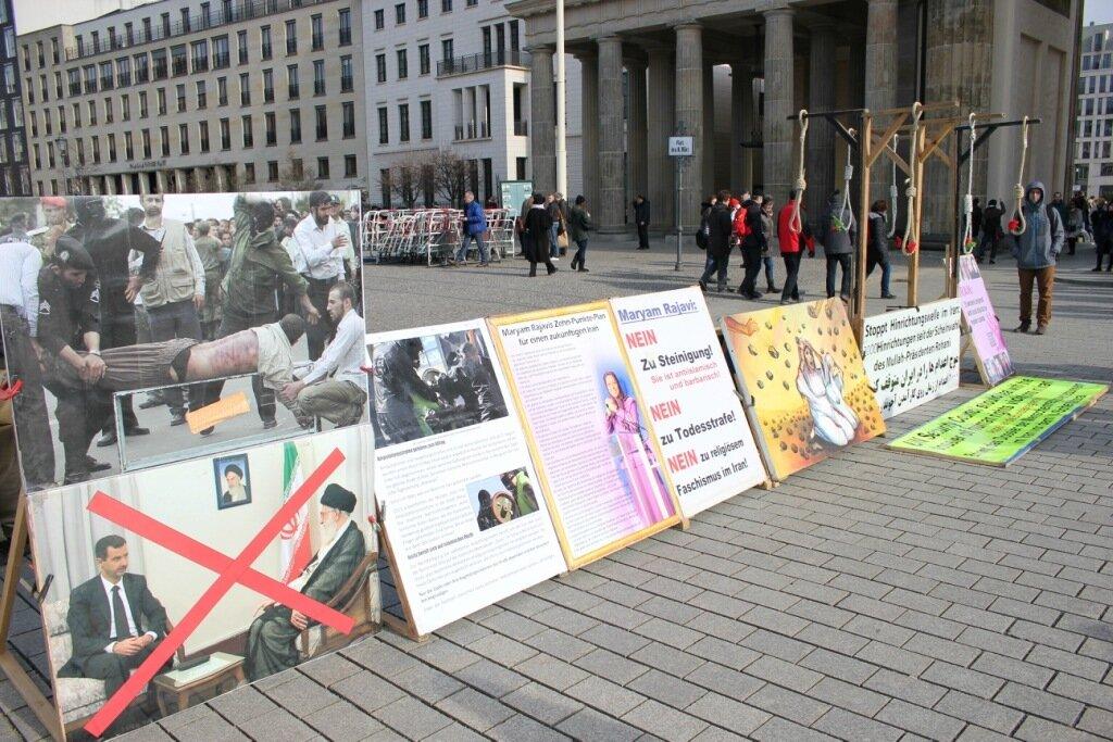 митинг против диктатуры в арабских странах