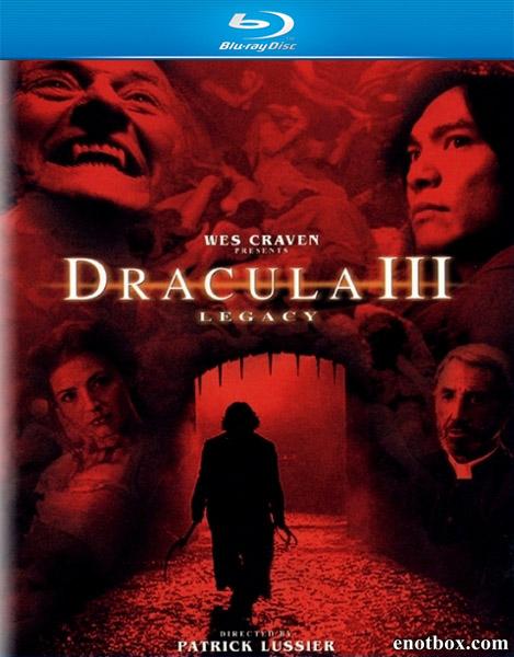 Дракула 3: Наследие / Dracula III: Legacy (2005/BD-Remux/HDRip)