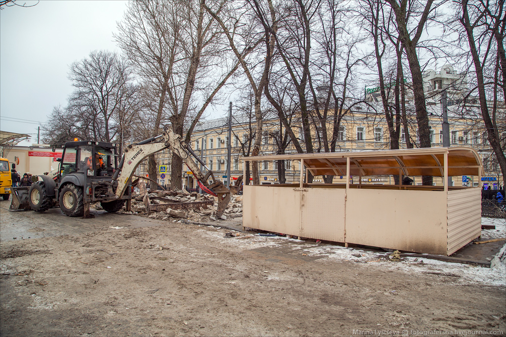 Demolition in Moscow. 2016/02/09
