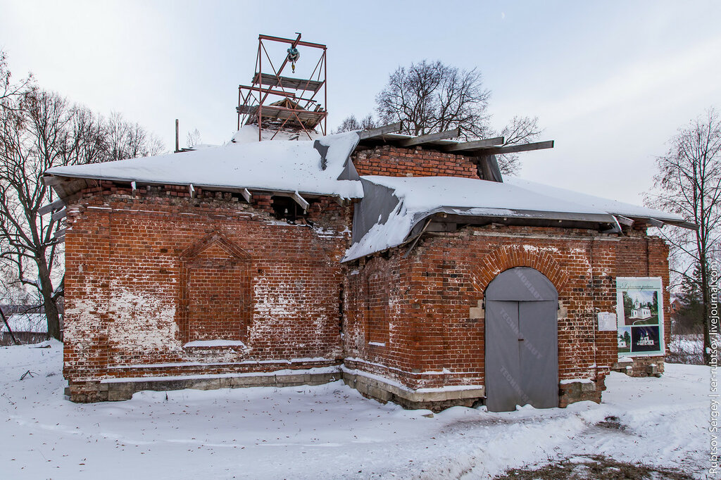 Старинное село Панковичи