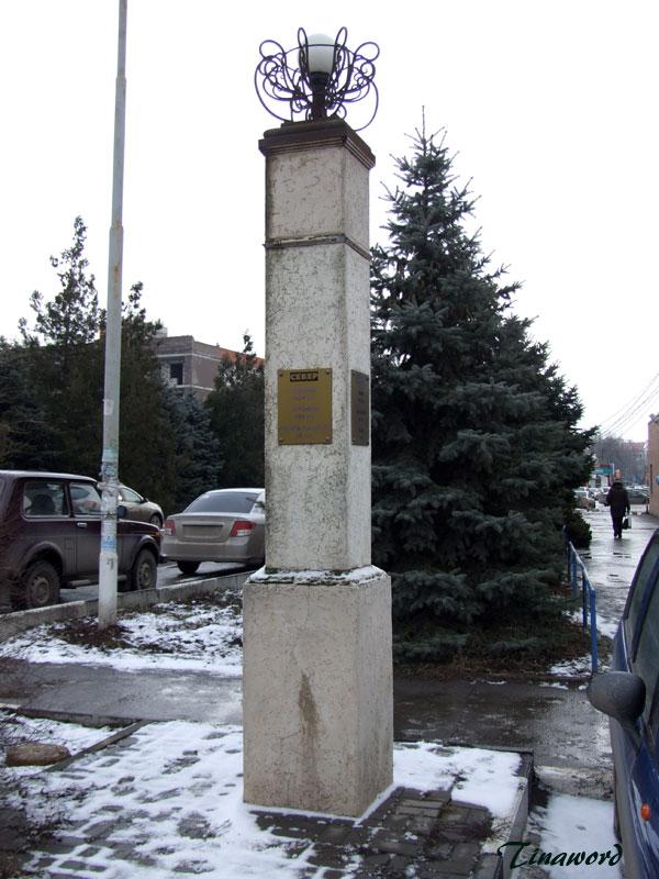 верстовой-столб-4.jpg