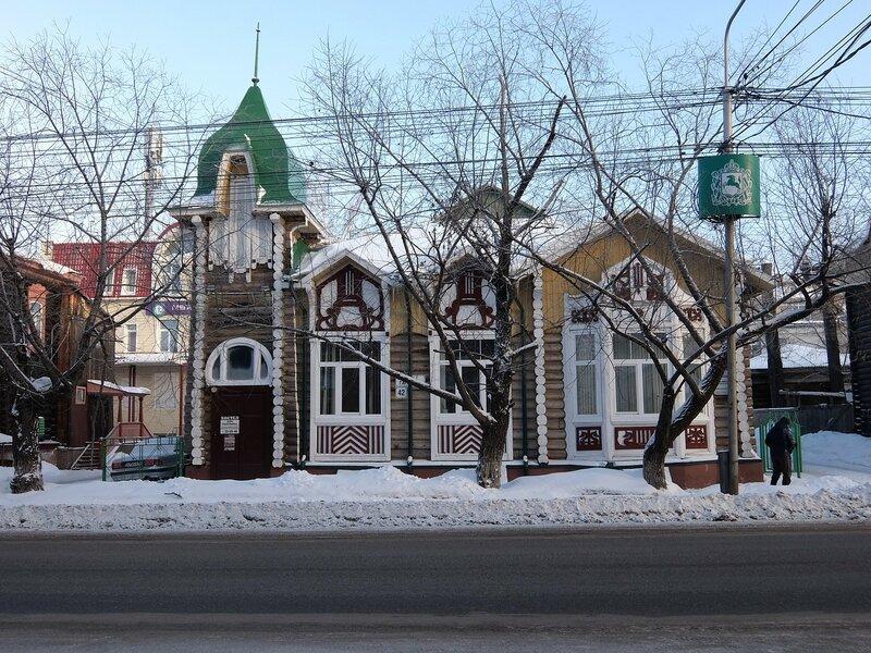 Томск - Здание на улице Гагарина