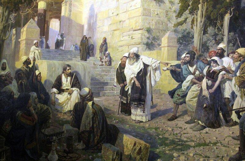 В.Д. Поленов. 1888 г. Христос и грешница
