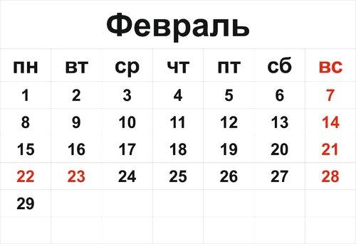 Программа праздника 1 мая 2016 г
