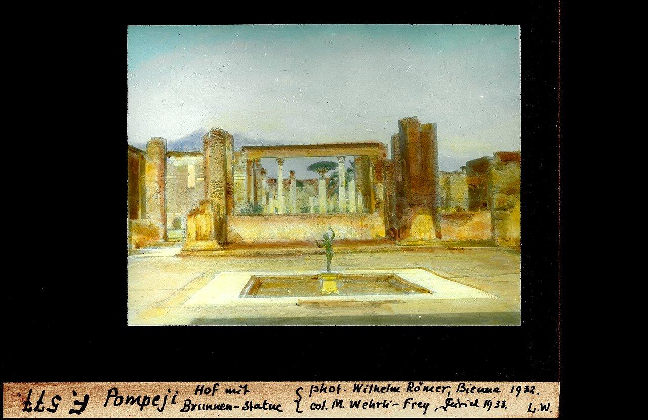 1933. Дом Фавна. Имплювий