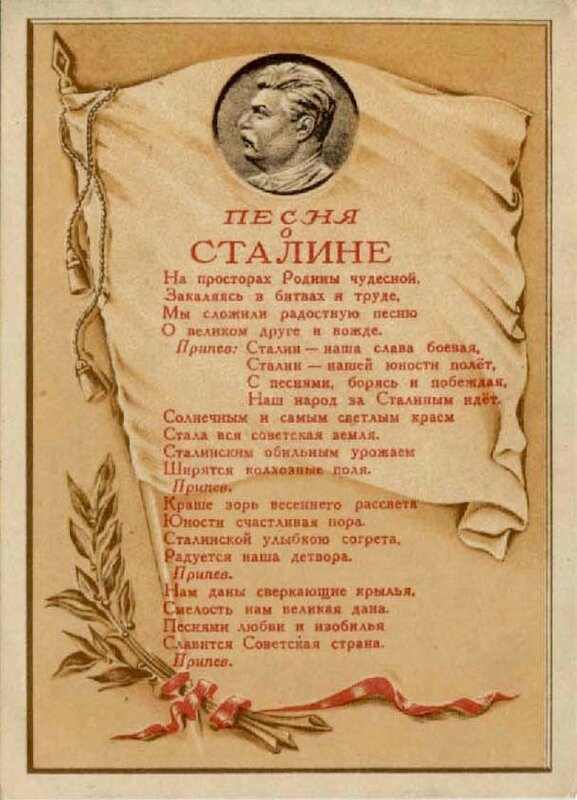 Песни о Сталине, Алексей Сурков, стихи о войне, стихи о любви, стихи о Сталине
