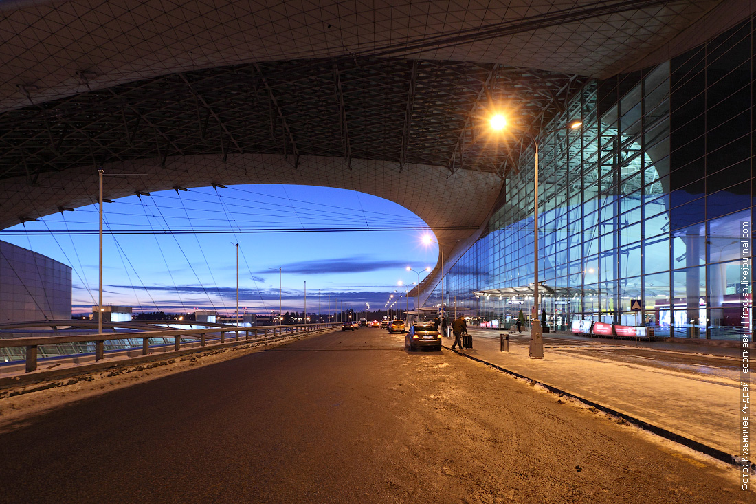 Шереметьево терминал D вечернее фото