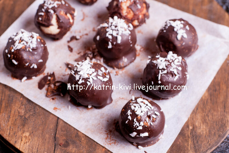 Chocolate Candy with Nut Filling
