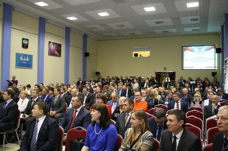 Конференция ЕДР 073.JPG