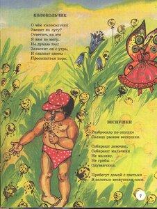 https://img-fotki.yandex.ru/get/65488/19411616.4eb/0_11617f_985157e9_M.jpg