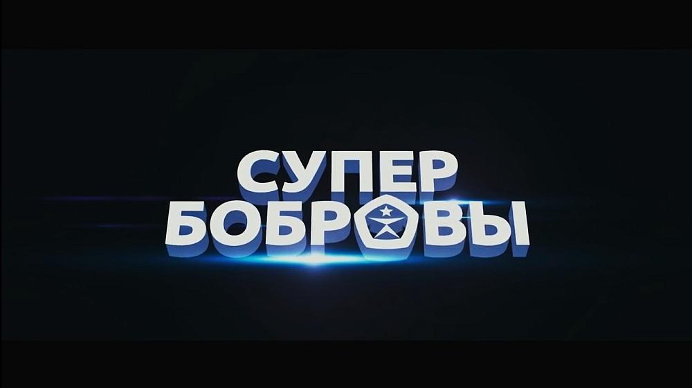 СуперБобровы_плагиат_знак_качества_sahallin