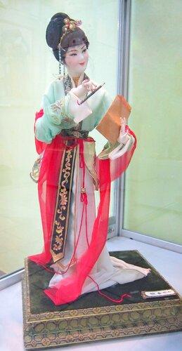 """Цзя Танчунь, сестра главного героя романа """"Сон в красном тереме"""". Китай."""