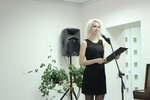 """Церемония награждения победителей городского конкурса """"Отечество"""""""