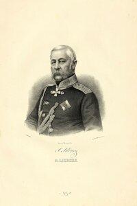Лидерс Александр Николаевич, Генерал-Адьютант, Генерал-от-Инфантерии