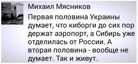 Хроники триффидов: Погромы русских