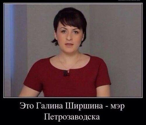 Мэры бывают разные. Например, такие, как мэр Петрозаводска Галина Ширшина