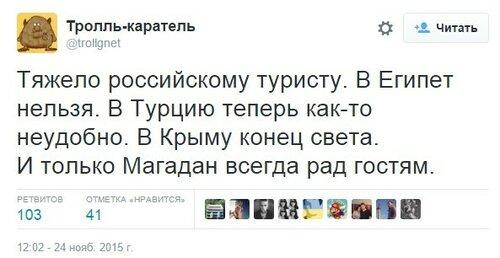 конец света турция сбила российский самолет
