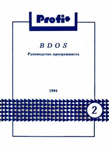 Литература по ПЭВМ ZX-Spectrum 0_138b9f_30e162b0_M