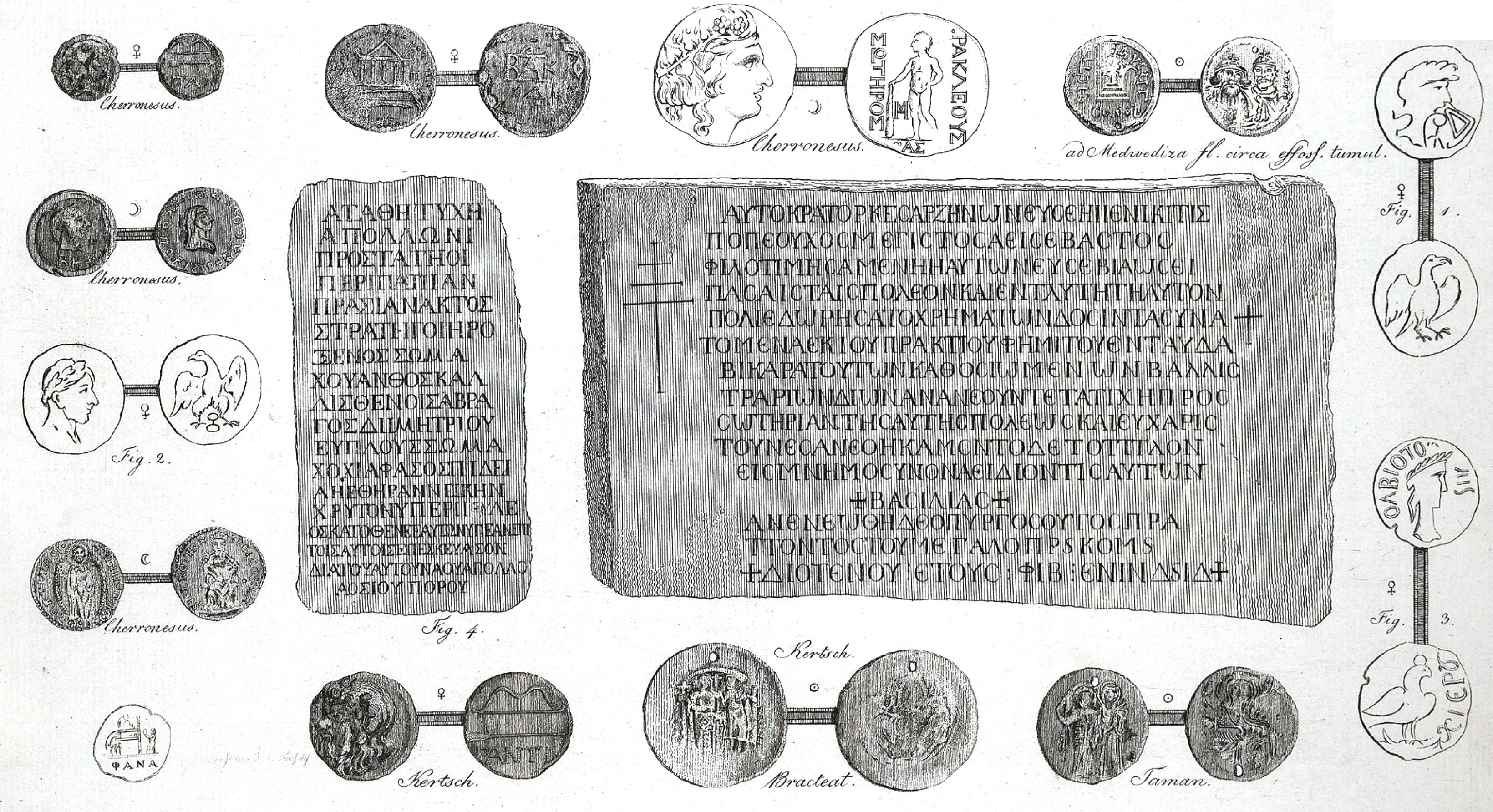 2-5. Древние надписи и медали из различных местностей Крыма.