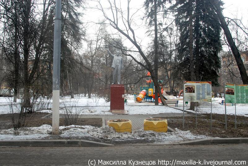 Ленин в Черемушках