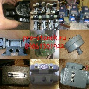 Гидроклапан предохранительный МКПВ 32/3-С2Р2